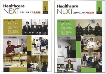 Healthcare NEXT